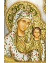 The Blue and Gold Icon - Virgin Mary and Jesus Child big