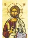 Christ the Panthocrator Icon 0844