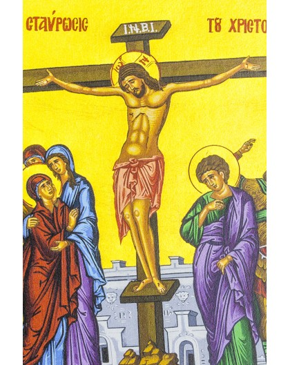 Crucifixion Icon 0847