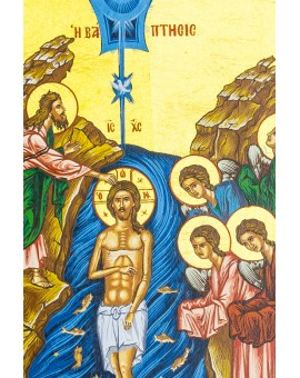 Baptism of Christ Icon