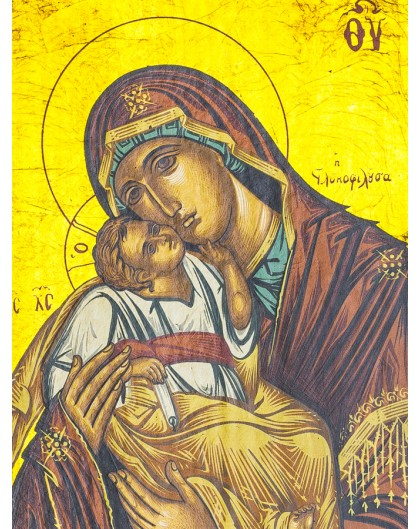 Virgin Mary with Jesus Child