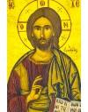 Christ the Panthocrator Icon