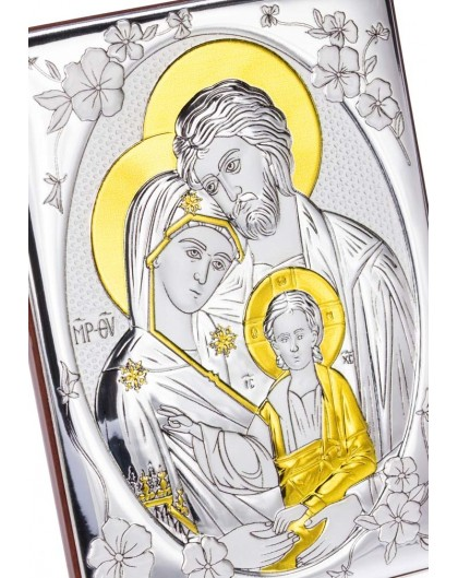 Bilaminate Silver Holy Family